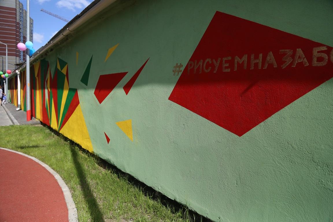 Граффити акция в Самоцветах